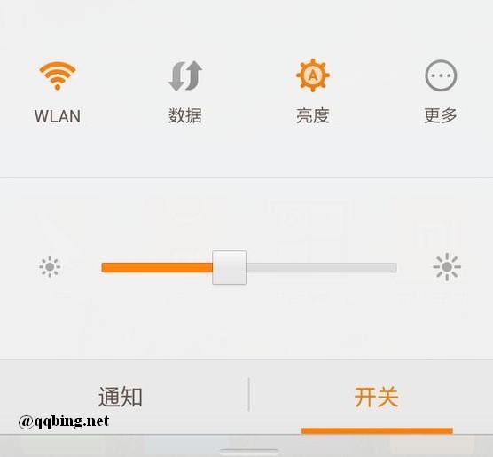 小米手机2亮度自动调节不起作用?屏幕亮度自动调节无效?