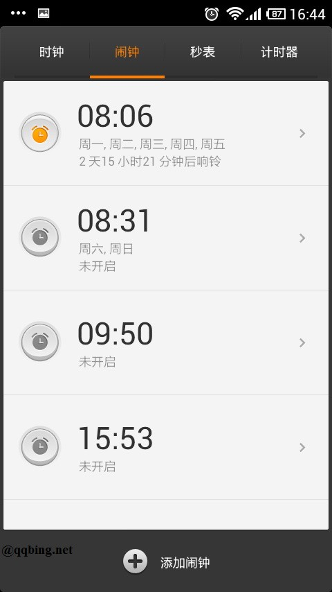 小米手机定时自动开关机不再是梦,小技巧分享。